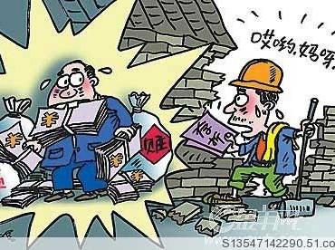 La bonne résolution de la Chine: lutter contre la corruption