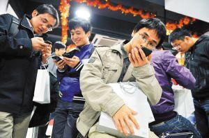 Les fans de Meizu