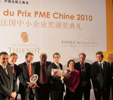 Bysoft remporte le Prix PME Chine