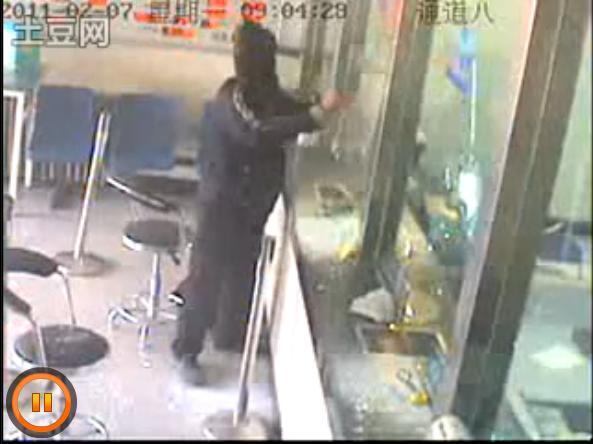 Une attaque de banque en Chine