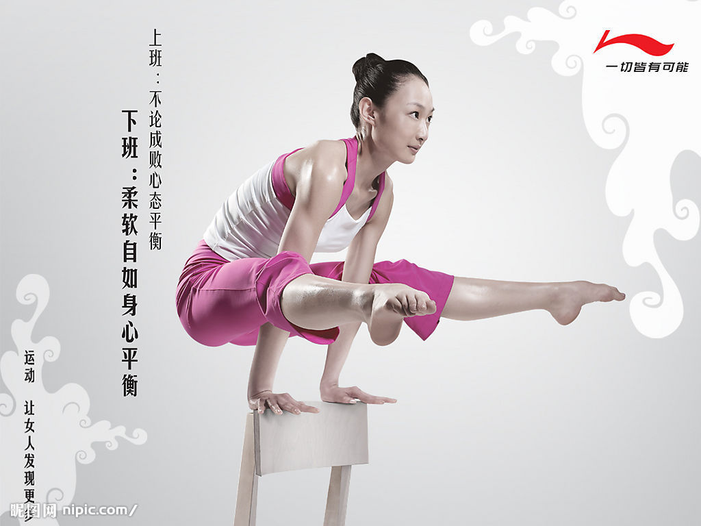 marketing strategies of li ning Here are the top 10 nike competitors across the globe some of the competitors of nike are hyper concentrated towards a market or a product  li ning revenue .