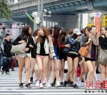 La Journée sans pantalon à Taïwan