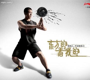 La marque Li Ning