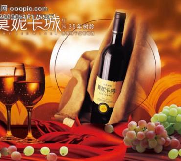 Publicités de Vin en Chine