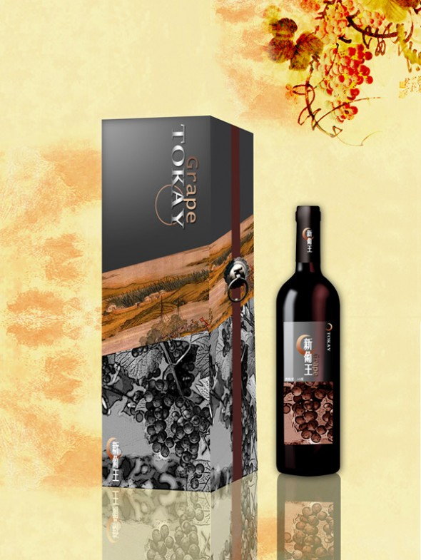 Le Best of du Packaging du vin en Chine