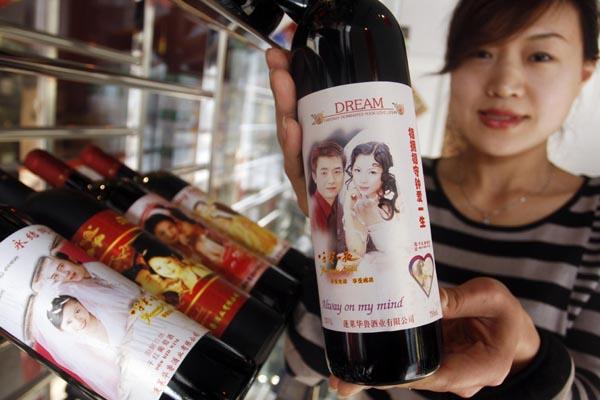 Le best of du packaging du vin en chine marketing chine for Bouteille de vin personnalisee montreal