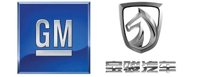 marque de GM en Chine