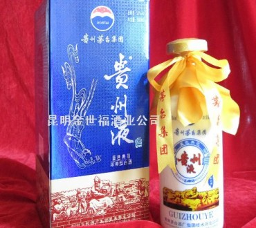 Le Maotai, la marque d'alcool préféré des officiels chinois