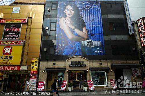 Zhang ziyi ambassadrice de la marque Omega