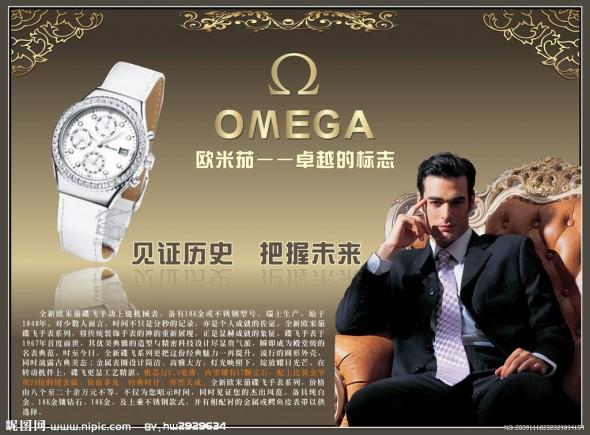 Le marché en pleine expansion des montres de luxe