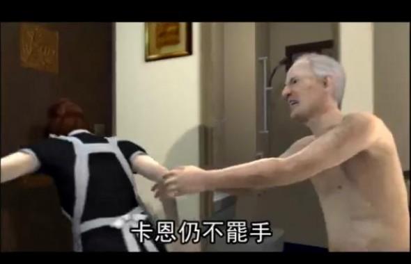 A Taiwan: la scène du crime  sur l'affaire DSK reconstituée en 3D