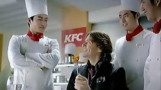 KFC et le gout de l'Irlande en Chine