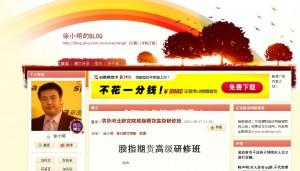 Le 1er Blogueur chinois