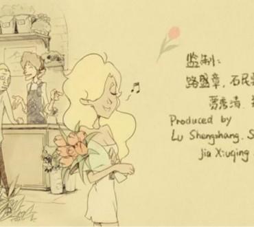 Créations vidéo de jeunes diplomés sur Youku