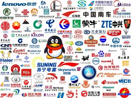 Le Top 50 des marques chinoises