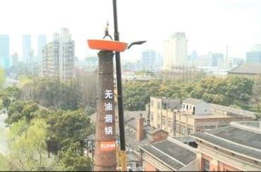 Supor les rois du street Marketing en Chine