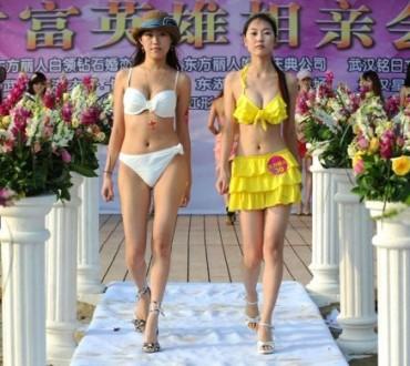 Services de rencontres spéciaux pour les riches chinois