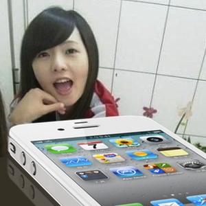 Une chinoise offre sa virginité contre un Iphone4