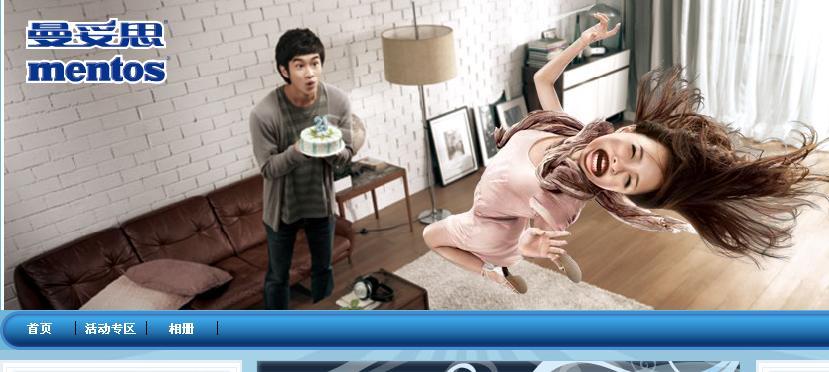 Les publicités Mentos en Chine