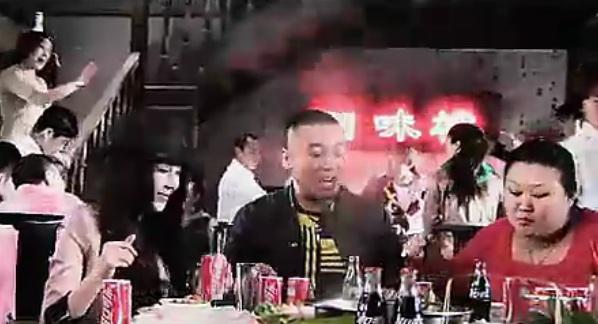 Coca Cola nouvelle publicité online en Chine