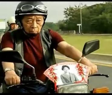 Les Papys chinois en moto