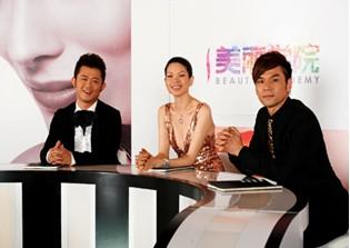 Une émission de Téléréalité chinoise sponsorisée par Sephora