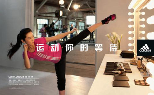 Le Marketing de nouvelle génération d'Adidas en Chine