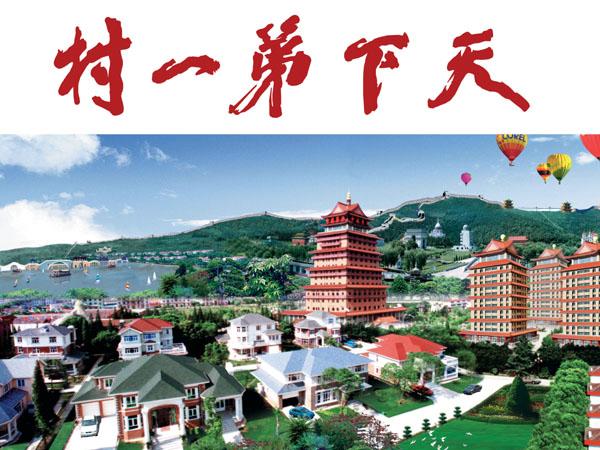 Chine Huaxi