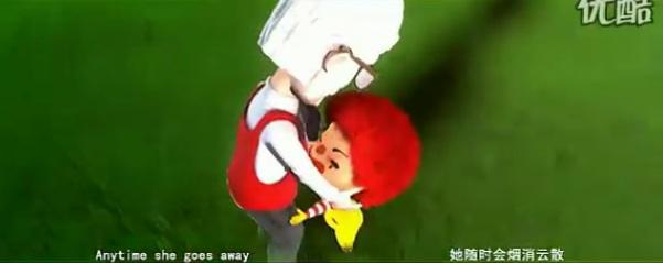 L'histoire de mac Donald et KFC