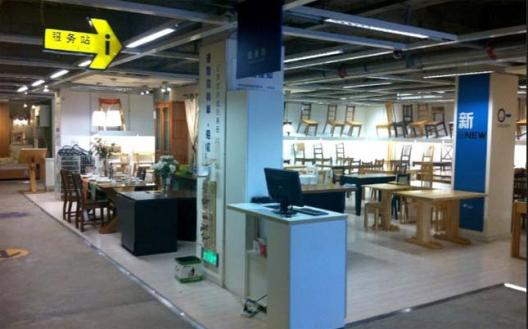 Les faux magasins en chine marketing chine - Store interieur ikea ...