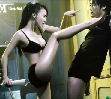 Non, les chinoises carriéristes ne sont pas des vieilles filles!