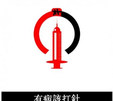 7.23 les visuels des internautes sur l'accident de train