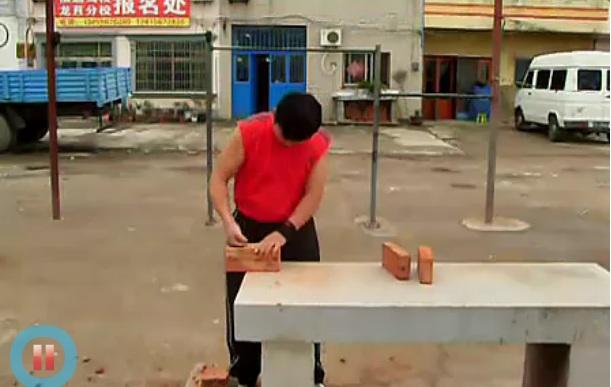 Métier: casseur de briques
