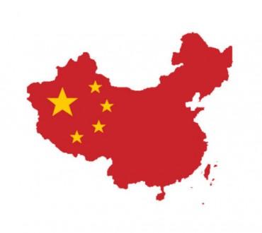 Informations sur la Chine en 2011