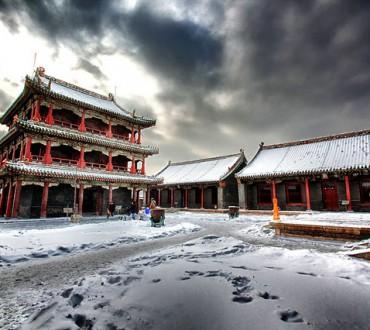 10 Superbes photos de Chine