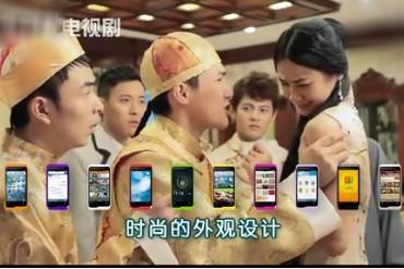 La publicité envahie la télévision chinoise