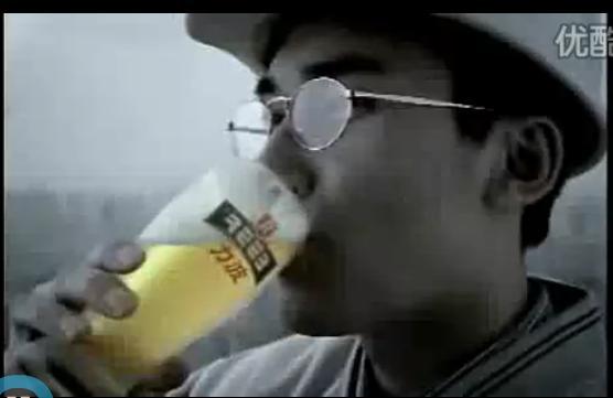 La Bière qui aime la force de Shanghai