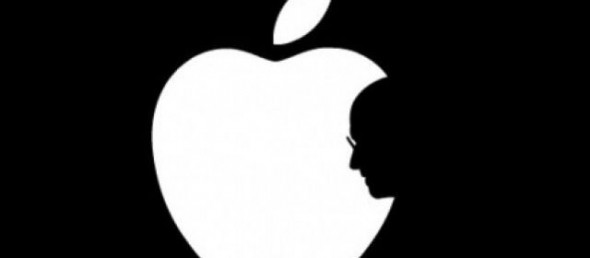 Le Logo d'Apple made in China qui rend hommage à Steve Job