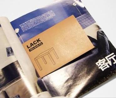 Ikea et la campagne pop up en Chine