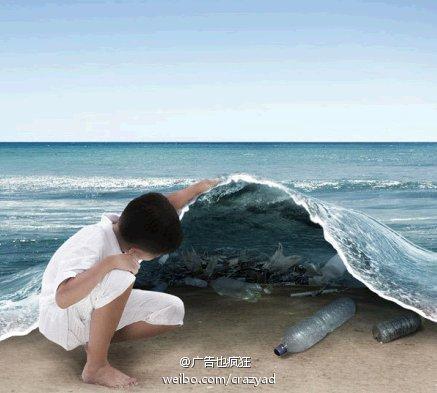 publicité chinoise pollution