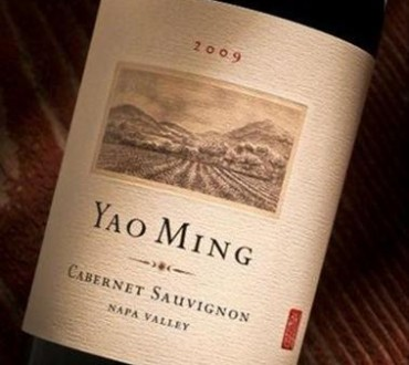 Le vin Yaoming arrive en Chine