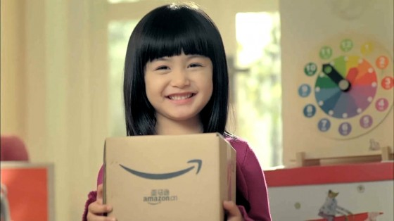 E Branding: Amazon chine devient z.cn