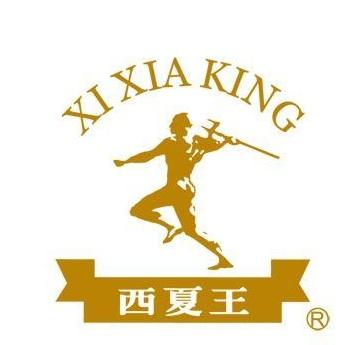 Les vins très prometteur du Ningxia