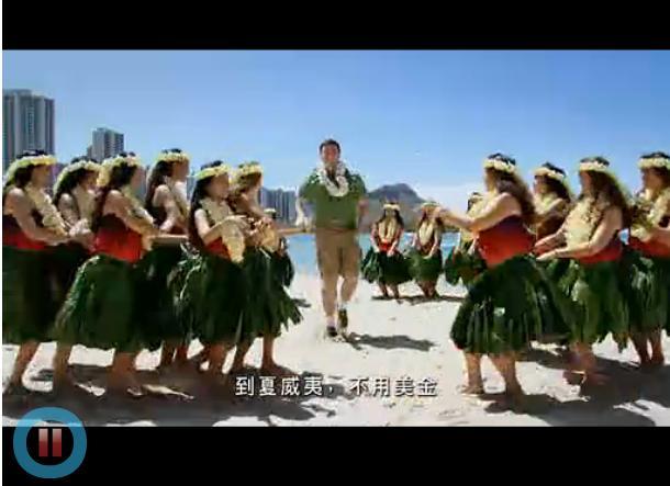 Matt Harding dans la Publicité pour Visa en Chine