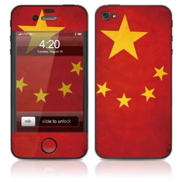 Le développement du Marketing Mobile en chine