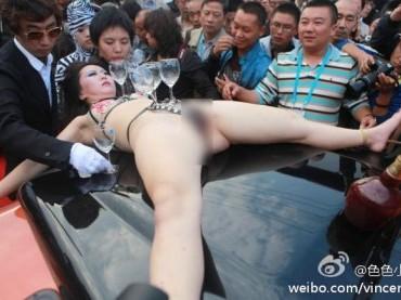 L'opération de Communication en Chine la plus Trash de l'année 2011