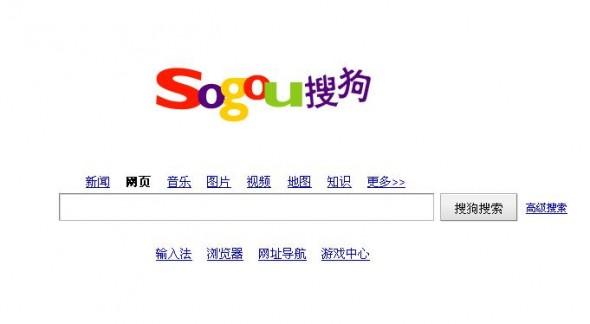 Sogou passe devant Google Chine