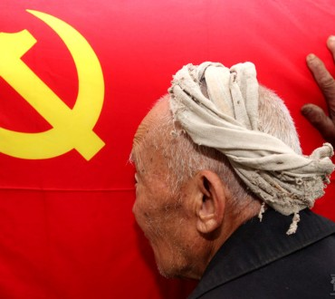 Des Photos étranges de drapeaux Chinois