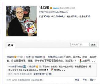 L'histoire de Papi Weibo