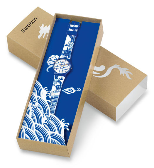 swatch packaging Chine